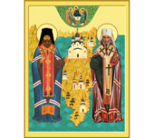 Петропавловская и Камчатская епархия
