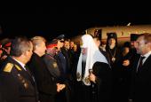 Начался Первосвятительский визит Святейшего Патриарха Кирилла на Дальний Восток