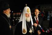 Святейший Патриарх Кирилл: Дальний Восток — это не периферия, это начало России