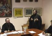 На заседании Учебного комитета Украинской Православной Церкви обсудили вопросы включения духовных учебных заведений в Болонский процесс