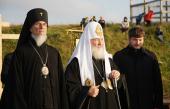 Предстоятель Русской Церкви посетил остров Беринга