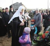Святейший Патриарх Кирилл: Большая семья — это большая сила
