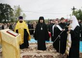 Святейший Патриарх Кирилл посетил Корякию
