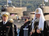 Слово Святейшего Патриарха Кирилла на встрече с моряками-подводниками Тихоокеанского флота РФ