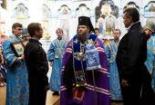 Президенты России и Украины посетили Анастасиевский кафедральный собор в городе Глухове