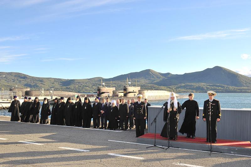 Первосвятительский визит на Дальний Восток. Посещение военной базы 16-й эскадры подводных лодок Тихоокеанского флота ВМФ России