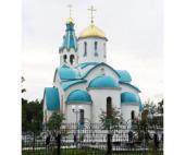 Южно-Сахалинская и Курильская епархия