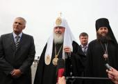 Святейший Патриарх Кирилл: Российскому Дальнему Востоку следует помогать всем миром