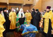 Святейший Патриарх Кирилл совершил освящение храма в честь святого благоверного великого князя Александра Невского на восточной границе России