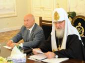 Патриаршее поздравление мэру г. Москвы Ю.М. Лужкову с днем рождения