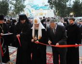 Святейший Патриарх Кирилл принял участие в торжественной церемонии открытия духовно-просветительского центра Южно-Сахалинской епархии