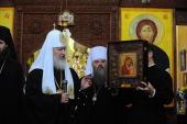 Святейший Патриарх Кирилл встретился с духовенством и прихожанами храма Вознесения Господня города Корсакова