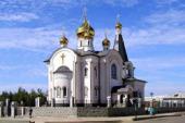 23 сентября Святейший Патриарх Кирилл прибывает с Первосвятительским визитом в Якутскую епархию