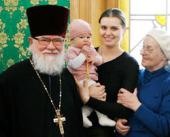 Святейший Патриарх Кирилл поздравил настоятеля Богоявленского кафедрального собора протопресвитера Матфея Стаднюка с 85-летием со дня рождения