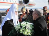 Святейший Патриарх Кирилл прибыл в Якутск