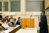 В МГУ открылись курсы «Вера и дело» для ответственных за молодежную работу на приходах Москвы