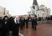 Святейший Патриарх Московский посетил город Мирный