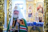 Слово Святейшего Патриарха Кирилла после Божественной литургии в Спасо-Преображенском кафедральном соборе города Якутска