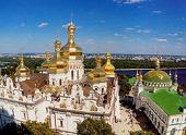 В Киеве открылись юбилейные Х Успенские чтения