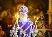 Проповедь Святейшего Патриарха Кирилла в праздник Воздвижения Честного и Животворящего Креста Господня