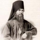 Участники IV Феофановских чтений обсудят вопросы подготовки к 200-летию со дня рождения святителя Феофана Затворника