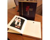 Издана книга «Православие в Китае»