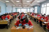 Стартовала III Общероссийская олимпиада школьников по Основам православной культуры