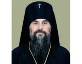 Патриаршее поздравление архиепископу Уфимскому Никону с 60-летием со дня рождения