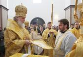 В ходе визита в Калининград Предстоятель Русской Церкви освятил храм, построенный в память о погибших милиционерах