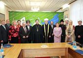Заявление президиума Межрелигиозного совета России по вопросам антинаркотической деятельности