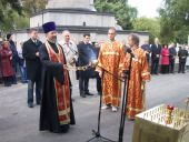 Члены делегации Русской Православной Церкви посетили русский некрополь в Белграде