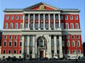 На заседании Правительства Москвы были рассмотрены вопросы взаимодействия с религиозными организациями в области духовно-нравственного и гражданского воспитания молодежи