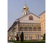 Состоится научная конференция молодых исследователей, посвященная 325-летию Московской духовной академии