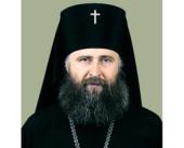 Патриаршее поздравление архиепископу Сергиево-Посадскому Феогносту с 50-летием со дня рождения