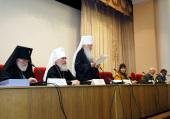 В Москве и Вышенской пустыни прошли IV Феофановские чтения