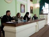 Ежегодная Научно-богословская конференция открылась в Санкт-Петербургской духовной академии