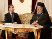 Д.А. Медведев встретился с Блаженнейшим Архиепископом Кипрским Хризостомом