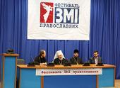 В Киеве завершил работу ІІІ Всеукраинский фестиваль СМИ православных