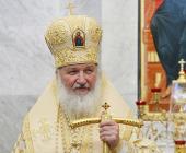Слово Святейшего Патриарха Кирилла после Божественной литургии в храме Рождества Пресвятой Богородицы г. Орехово-Зуево