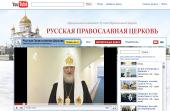 Состоялась презентация официального канала Русской Православной Церкви на YouTube