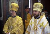 В Осаке состоялись торжества по случаю 40-летия дарования автономии Японской Православной Церкви