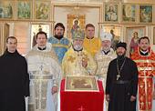 В Бразилии состоялись торжества, посвященные 40-летию православного прихода святых апостолов Петра и Павла