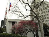 В Посольстве Российской Федерации в Токио состоялся торжественный прием в честь делегации Русской Православной Церкви