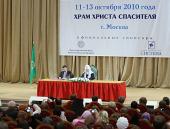 Святейший Патриарх Кирилл: Реформа органов церковного управления в основном завершена