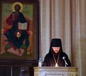 Епископ Гатчинский Амвросий. Традиции и инновации в духовном образовании: опыт Санкт-Петербургской духовной академии