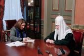 Предстоятель Русской Православной Церкви принял участие во Всероссийской переписи населения