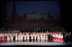 Празднование 15-летия Международного фонда единства православных народов