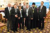 Представитель Русской Православной Церкви принял участие в международной конференции, посвященной проблемам терроризма и экстремизма