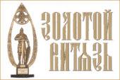 В Москве пройдет VIII Международный театральный форум «Золотой Витязь»