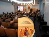 Международная научная конференция «Андрей Рублев и мир русской культуры: к 650-летию со дня рождения» проходит в Калининграде